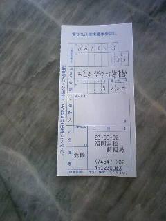 110502_164312